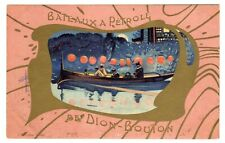 POSTCARD FRENCH DE DION-BOUTON BOAT BATEAUX PETROLE HOLD-TO-LIGHT (0119)
