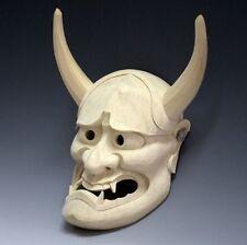 NEW Hannya Noh Mask The Hanya Shinda Ver Wooden Mask Hand made Japan F/S