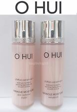 O HUI Miracle Moisture Set Skin 20ml  + Emulsion 20ml OHUI hydration Softener