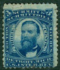 USA : 1864. Scott #RO167b Very light crease. Catalog $67.00.