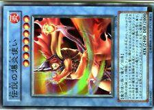 Ω YUGIOH CARTE NEUVE Ω SUPER RARE N° 305-028 Legendary Flame Lord