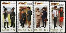 2015 Russia.  Uniform Jackets of Railway Transport Officials. Set. MNH
