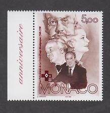 Monaco -Timbres neufs ** - Croix Rouge - N° 2147 - TB