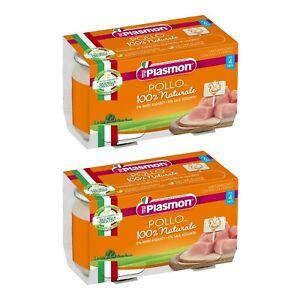 Plasmon Baby Food Chicken Puree Pollo Italian Alimenti per Bambini 80g x 4
