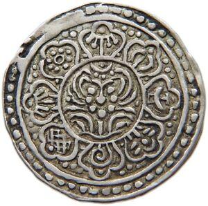 TIBET SILVER GADEN TANGKA (RHODES) TYPE D AROUND 1896-1899 #t128 329