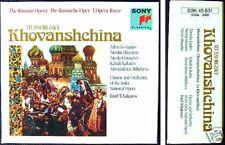 Mussorgsky: Khovanshchina Nicolai Ghiaurov Popov Kaludov gadjev tchakarov 3cd