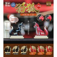Denno Daiku Komakitsune Japanese Fox Spirits Shu & Shikkoku Mini Figures