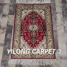 YILONG 2'x3' Red Medallion Hand-knotted Silk Area Rugs Family Room Carpet Y355B
