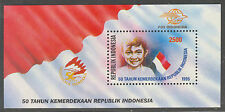 INDONESIA 1995 BL116  MNH