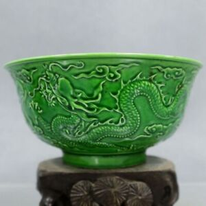 """6.1"""" Collect China Porcelain Green Glaze Relief Propitious Cloud Dragon Bowl"""