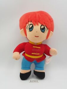 "Ranma 1/2 B2903 Female Girl Saotome Banpresto 8"" Plush 1994 Toy Doll Japan"