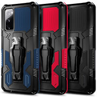 Case For Samsung Galaxy S20 FE 5G, Shockproof Belt Clip Stand + Tempered Glass
