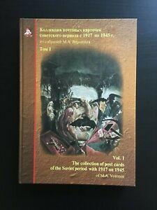 Catalog of Soviet postcards 1917-1945 Civil War Uncensored Satire Stalin Rare