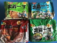 【Pack of 20 with 5 Each Flavor】 Nissin Demae Ramen Variety Pack  Free Shipping