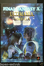 JAPAN FINAL FANTASY X Ultimania Omega Square enix Book OOP