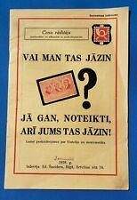 Rare 1938 Latvia ED SNEIDERS Stamp Catalog - Cenu Raditajs Filateliju