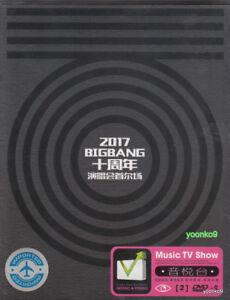 BIGBANG BIGBANG10 THE CONCERT 0.TO.10 IN SEOUL _ 2 DVD _ All Region