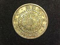 10 sen 1910 plata Japón era Meiji (A7)