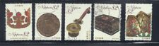Japan 2016 Treasures of the Shosoin Complete Used Set 82Y Sc# 4047-4051