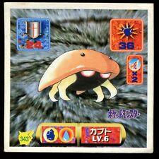POKEMON STICKER Carte JAPANESE 50X50 1997 NORMAL N° 343 KABUTO