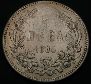 BULGARIA 5 Leva 1885 - Silver - Alexander I. - VF- - 1507