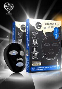 MY SCHEMING 7-In-1 Brightening Essence Mask
