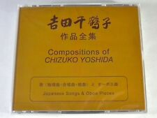 Compositions of Chizuko Yoshida Japanese Songs & Oboe PIeces New in Shrink Wrap