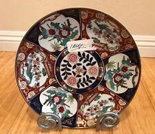 "Vintage Japanese Porcelain Gold Imari Handpainted Plate 11"""