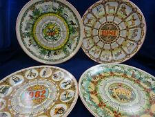 Wedgwood Queens Ware Calendar Plates x4 1980 - 1981 - 1982 - 1983 Boxed LOT 3