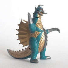 Bandai Capsule Toys Godzilla High Grade 50 TH - Gigan 1972 HG