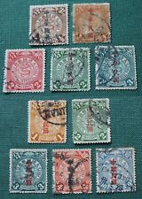 10 Pieces of China Coiling Dragon Stamps FREE Shipping Used 8
