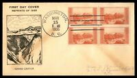 WASHINGTON DC GRAND CANYON IMPERF BLOCK 2c ISSUE FDC 1935 CMF UNSEALED