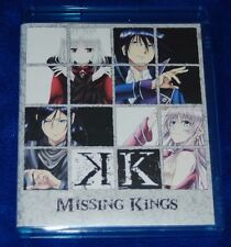 K Missing Kings [Blu-ray 2 disc] COMPLETE ANIME MOVIE