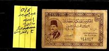 EGYPT Currency Note 5 Piastres ,O/6 ABDELL MEGEED BADR,CLOSING BEFORE THE CROS,O