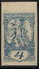 1919 Yugoslavia SHS SLOVENIA NEWSPAPER Vienna 3LP11  MLH OG VF