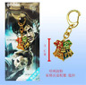 Harry Potter Hogwarts Keychain Keyring Pendant Cosplay Otaku Gift