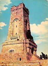 B27610 Le parc national Chipka le monument de la liberte au mont Stole  bulgaria
