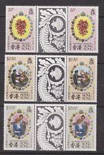 1981 Royal Wedding Charles & Diana MNH Stamp Set Hong Kong Gutter Prs SG 399-401