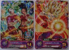Super Dragon Ball Heroes, Kale PJS-32 & Caulifla PJS-33 Japanese V-Jump Promo