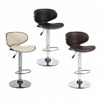 Set of 2 Bar Stools Adjustable Height Swivel Hydraulic Pub Chairs PU Leather