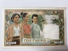 French Indochina Laos 100 Piastres 1954 AU-UNC Rare!
