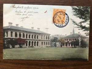 CHINA OLD POSTCARD COILING DRAGON SHANGHAI TO FRANCE 1906 !!