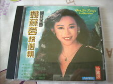 a941981  姚蘇蓉 Yao Su Rong Best 24 精選集 CD (New Unplayed Copy but It Is Opened)