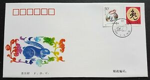 China 1999-1 Lunar Year of Rabbit Zodiac FDC 2v Stamps on 1 Cover