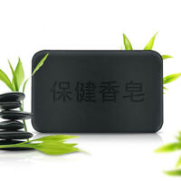 JN_ Black Bamboo Charcoal Soap Face Body Clear Anti Bacterial Tourmaline Soap