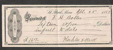 1888 money receipt St Paul MN fancy circles vignette Kuhles & Stock