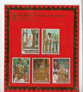 TIMBRES THAILANDE - Bloc souvenir PHILATELIQUE KING OF THAILAND
