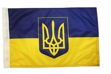 """UKRAINE WITH TRIDENT COUNTRY 12"""" X 18"""" INCH CAR STICK FLAG BANNER WITHOUT POLE"""
