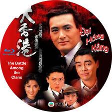 DAI HONG KONG - Châu Nhuận Phat - Phim Bo Hong Kong TVB Blu-ray - USLT/Cantonese