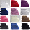 LUXURY 100% EGYPTIAN COTTON 700 GSM FACE CLOTH HAND BATH TOWEL SHEET BALE SET